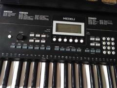 Синтезатор Medeli M17